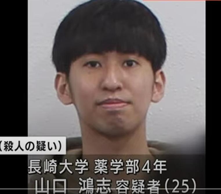 山口鴻志(こうし)  顔画像