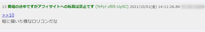 志村正浩カメラマン