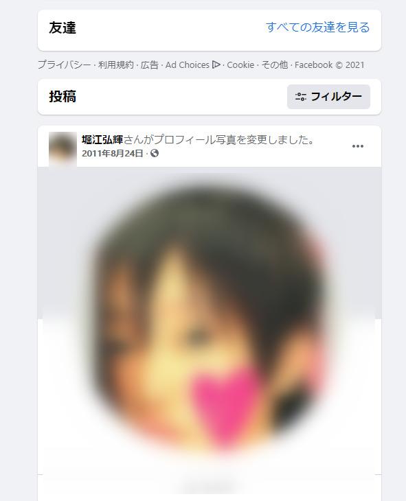 堀江弘輝容疑者 Facebook