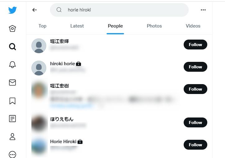 堀江弘輝容疑者 Twitter