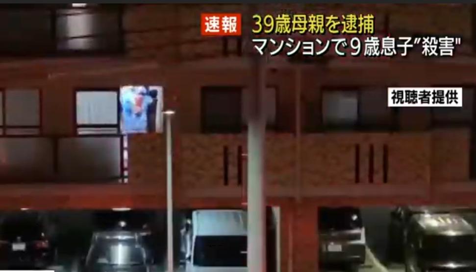 田尾裕美子容疑者 自宅マンション 場所